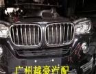 供应雷克萨斯LX5700电子扇/水箱原装拆车件
