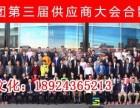 东莞合影照,大型活动摄像,酒店会议跟拍服务