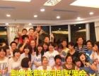 荆州春节气温回升,出行好去处,适朋友聚会,家人聚会