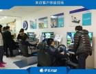 学车之星招商 新型行业 驾驶模拟器投资3万开驾吧店