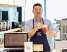 赫里奶茶加盟 加盟优惠只在福州