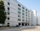 水口东江工业区一楼1650平出租