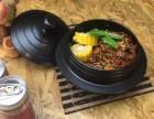 大连石锅拌饭加盟