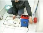 玉林市疏通厕所卫生间,马桶.洗手盘.浴缸.阴沟.各种下水管道