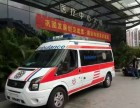 安达救护车出租/长途救护车出租,浙江省长途救护车出租