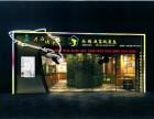 南宁饭店装修+餐厅装修设计+餐馆装修效果图