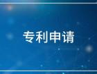 产品商标怎么注册 杭州商标注册