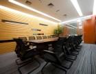 深圳办公室出租,精装办公设备配套齐全,灵活选择