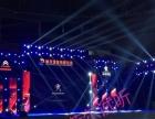 舞台灯光音响,LED屛,地砖屛,线阵音响出租