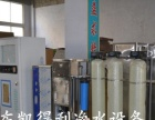 价格最低的玻璃水防冻液生产设备加盟 环保机械