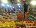 塘沽 水果摊位个人急转 周围大型成熟居民区环绕