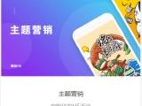 物联网集成公司,上海物联网集成一般哪家好可选软件开发