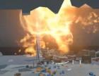 vr房建安全体验馆 沃阿汇VR房建之乙炔瓶爆炸系列