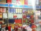 [济南商铺]华山镇堰头商业街大型百货超市转让