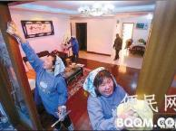 徐州全市专业家庭保洁,外墙玻璃清洗,地毯清洗!