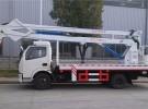 12-22米高空作业车厂家直销面议