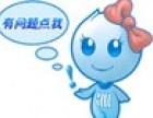 欢迎进入~!郑州樱花油烟机(各点) 售后服务总部电话