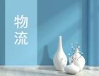 重庆渝中区专业装修公司为您打造简约时尚风,简简单单就是美欢