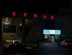 东申凤凰城 仓库 15平米