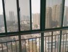 合租 都市春天 带暖气大阳台 全新家具家电 有无线干净整洁
