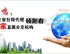 鞍山代缴五险一金 找东北一鸣 东三省社保代理标杆企业
