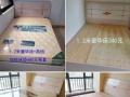 出售1.8米豪华床380元,可拆洗加棕床垫550元