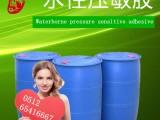 压敏胶,江苏金国峰压敏胶厂家直销,质量保证,性价比高
