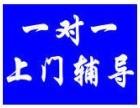 昆区高中数学1对1家教怎么联系/初中语数外上门家教效果怎么样