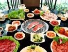 自助烧烤加盟、韩式纸上烤肉加盟 纸上火锅加盟 涮烤