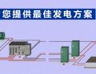 汉南发电机销售,汉南大型发电机出租,汉南发电机租赁