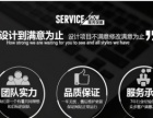 网站建设/微商城/淘宝电商装修/软件开发
