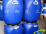 面料阻燃剂LT-F02织物防火剂