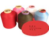 供应 氨纶包覆纱 氨纶锦纶花边织带专用弹力纱线 推广