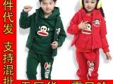 童装秋冬装2014新款 男童女童儿童休闲运动三件套套装 一件代发