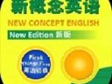 奉贤培训零基础成人英语口语辅导班