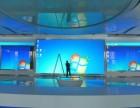 徐州荣耀光电LED单色显示屏安装维修改造工程