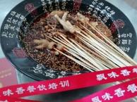 冷串串是用什么食材串的冷串串是冷的吗汤底是怎么做的呢