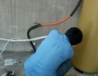 南充24小时上门疏通下水道、厕所、马桶 厕所除臭