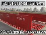 深圳搅拌站洗车机报价深圳全自动工地洗车台 质量优先