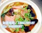 仟佰味砂锅加盟动性强,灵活性大,小吃特色鲜明