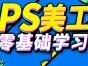 亦庄电脑培训 北京电脑培训班 大兴电脑培训学校
