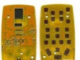 碳油按键板/线路板/PCB/抄板设计/打
