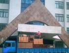 梅州满堂红专业搬家公司 长短途搬家 小型搬家