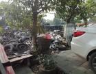 回收各类报废汽车