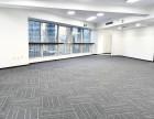 空间家-北京嘉美中心写字楼16层85平米精装办公楼租赁