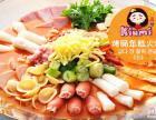 选择Kiumi年糕火锅,萌萌哒美食品牌让您大赚特赚