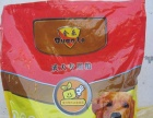 狗粮,猫粮,宠物饲料,全乐宠物食品