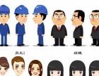 长春新风尚动漫设计公司为你提供标志(LOGO)设计