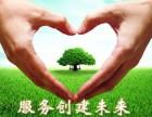 欢迎访问 宁波江北区万家乐壁挂炉官方网站售后服务维修清洗电话
