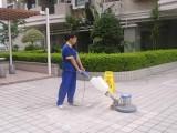 汕头保洁清洗公司
